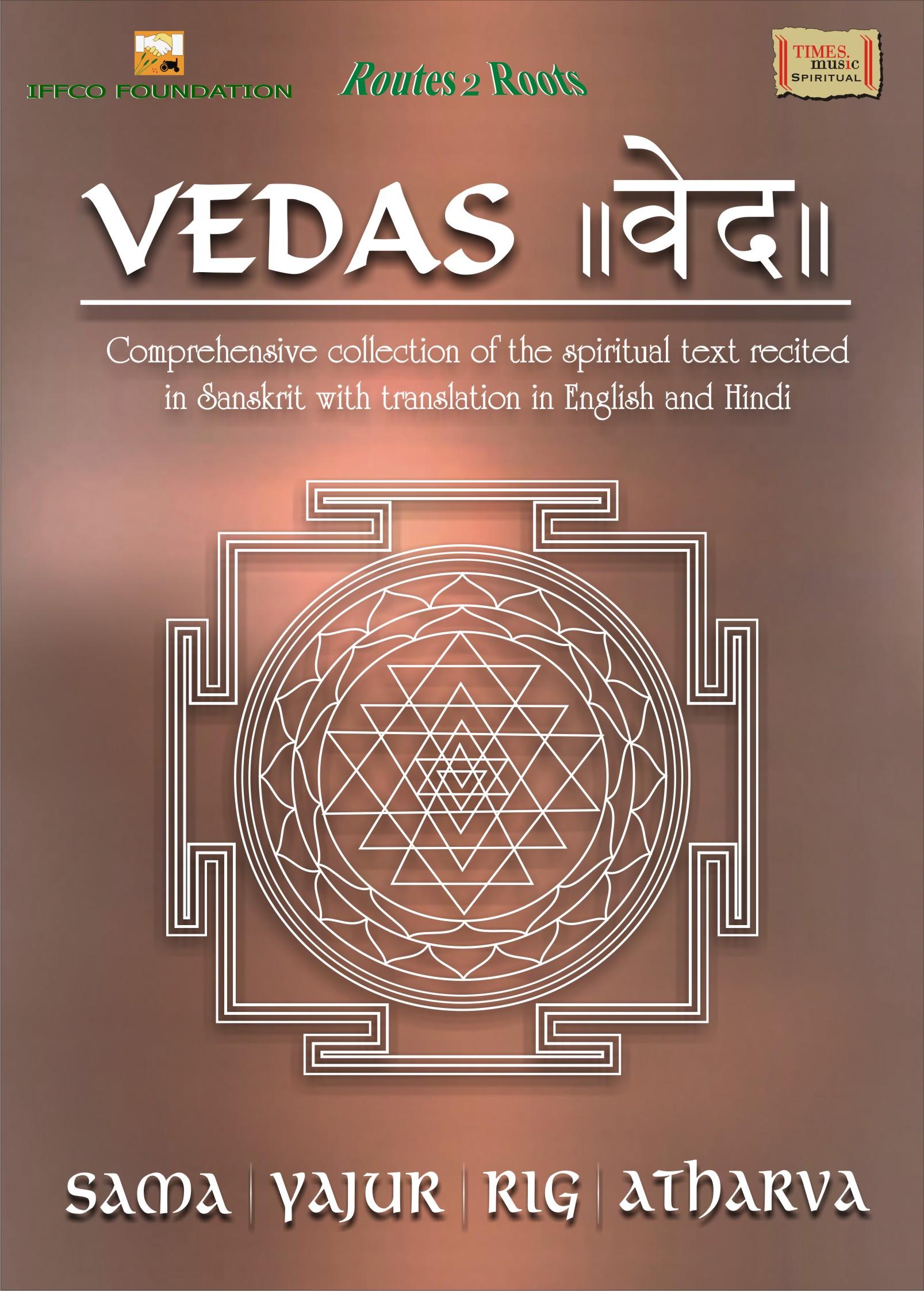 INDIAN SCRIPTURE | ethicalvaluesinindianscripturesvedbhatia
